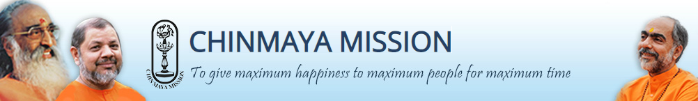 Chinmaya Mission Header
